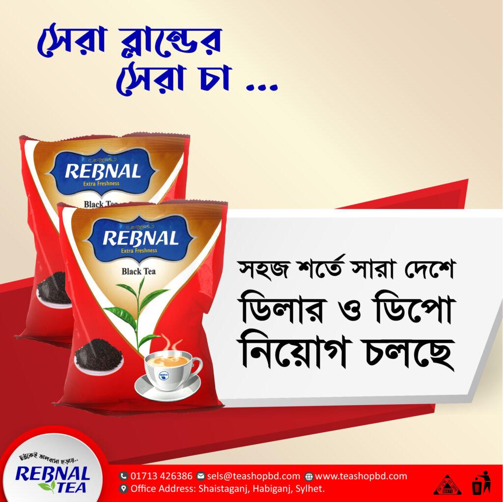 Rebnal Tea bd